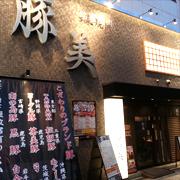 豚美 福島店